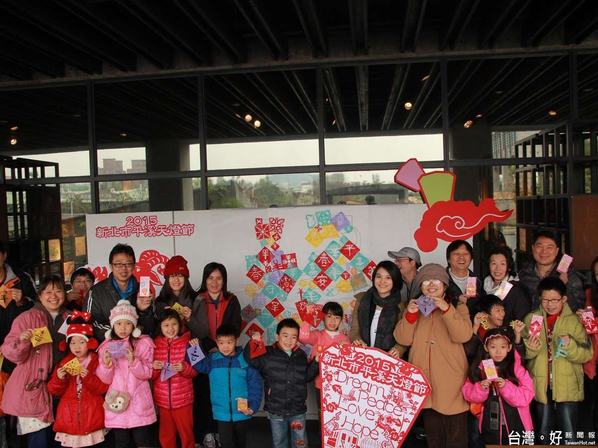 「剪纸及彩绘热气球」体验 观旅局提前为平溪天灯节暖身